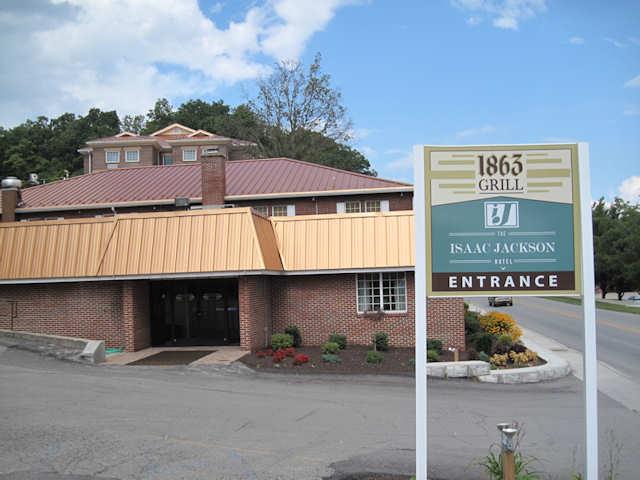 1863 Grill, 830 Harrison Ave, Elkins WV 26241